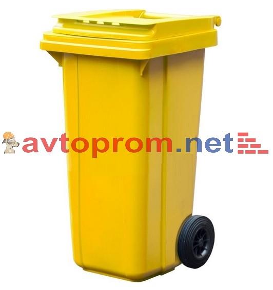 Мусорный контейнер 120л (желтый), для бытовых отходов
